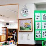 社会福祉法人江刺寿生会 養護老人ホーム江寿園さま