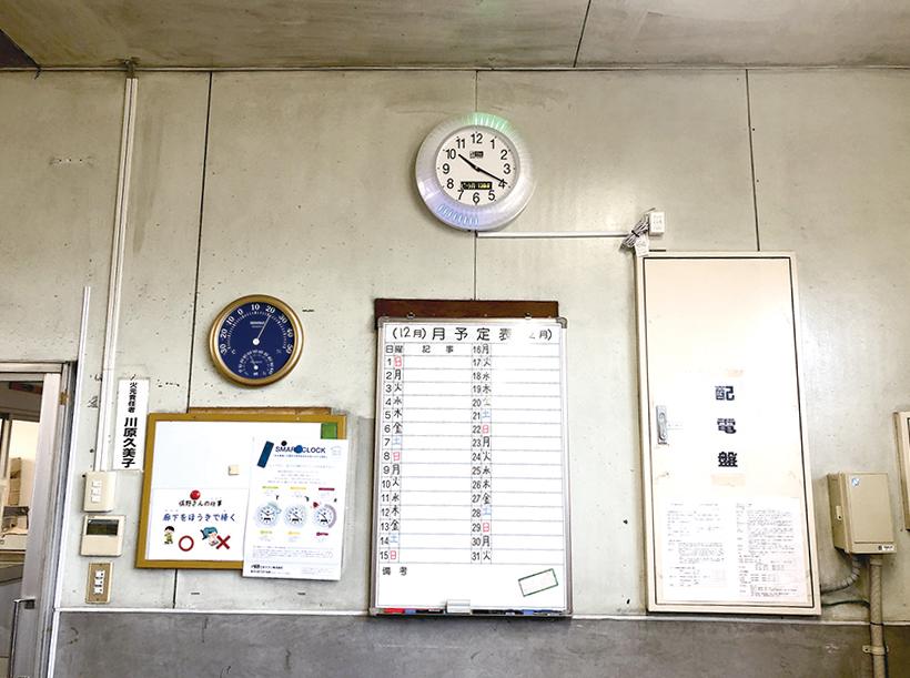SMART CLOCKは麺の包装工程室に設置