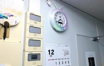 SMART CLOCKを事務室に設置